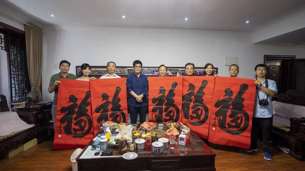 """庆建党百年,送""""党福"""" ——拜访中国著名书法家朱忠宝教授"""