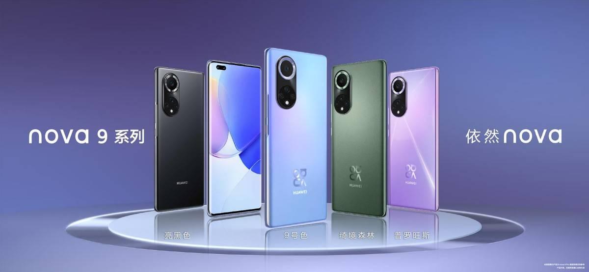 全新华为nova9系列手机震撼来袭,鸿蒙多机位重新定义影像新玩法