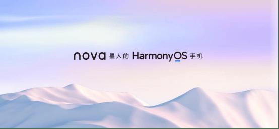 華為nova9系列手機科技助力,引領年輕人打開影像