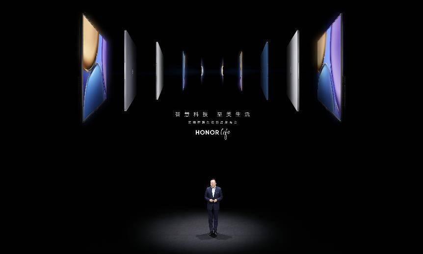 荣耀MagicBook V 14领衔众新品发布,全场景智慧生活从连接开始