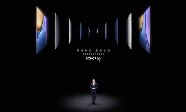 荣耀MagicBook V 14领衔众新品上市 打造极致全场景智慧融合新体验