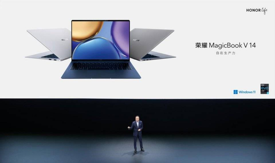 荣耀发布MagicBook V 14旗舰笔记本,售价6199元起