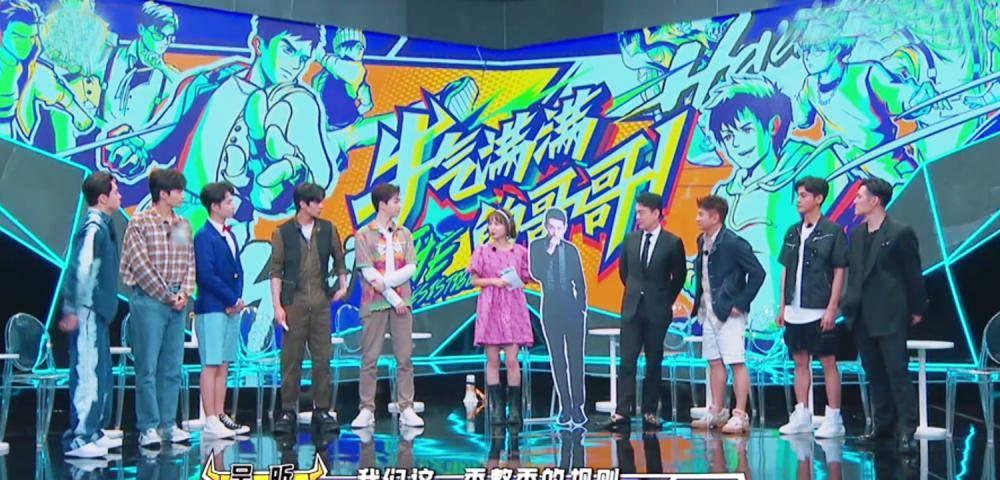 王耀庆努力撑起场面,小哥队却不做功课,亏了湖南台这档王牌综艺