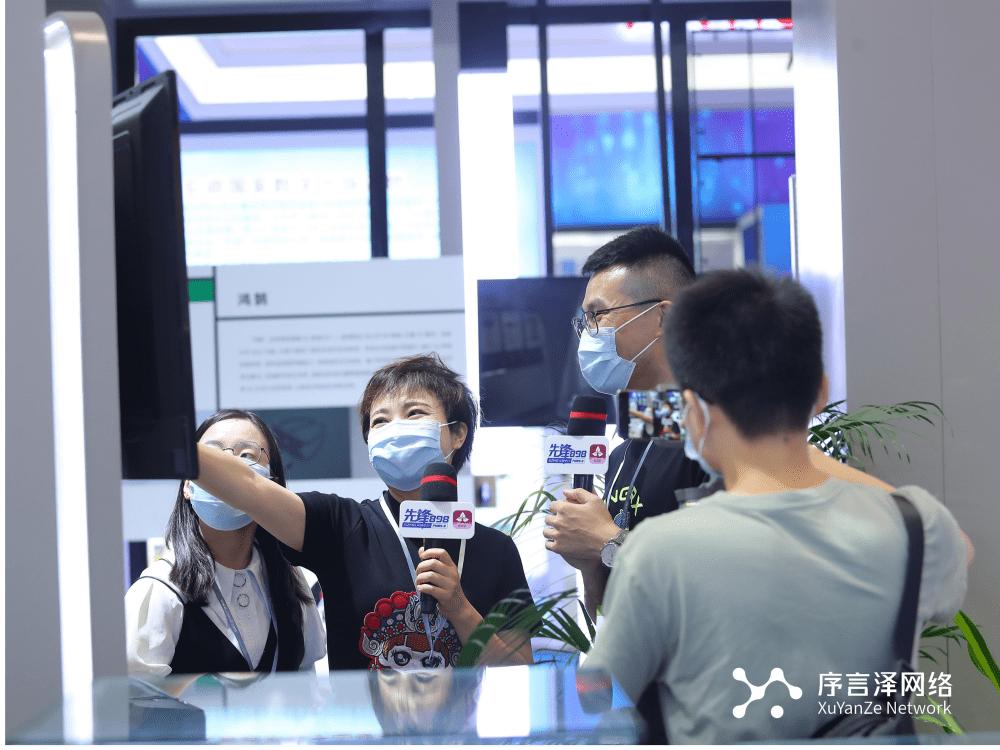 """序言泽网络亮相文博会,""""AI+""""生态倍受瞩目"""
