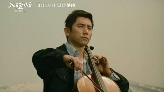 泷田洋二郎《入殓师》4K修复版定档 10月底首登内地大银幕