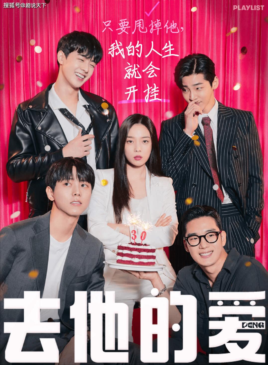 韩剧《恋慕》正式开播,演员的阵容怎么样呢? 韩剧花仙女剧情