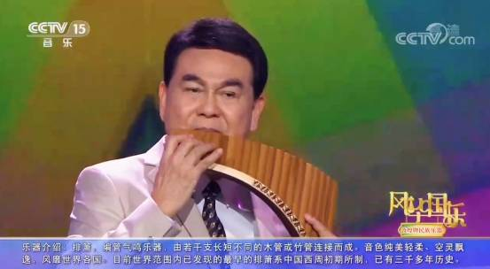 晏敏敏作曲笛箫大师林文增央视演奏《欢乐盛宴》