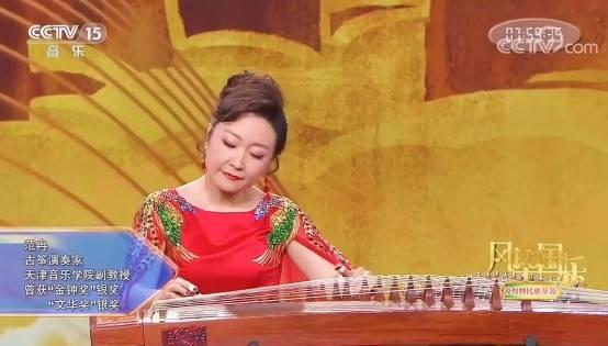 晏敏敏作曲范冉、李兴德共登风华国乐演奏《鼓语・风采无限》