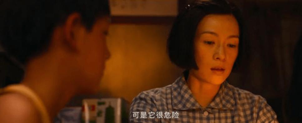图片[7]-我可以拍着胸脯说,《我和我的父辈》真的好看,章子怡是很大惊喜-妖次元