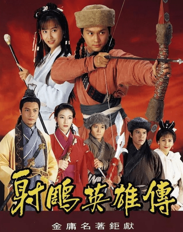 图片[7]-90年代TVB十大收视冠军,如今回看面目全非,还是自己当年太年轻-妖次元