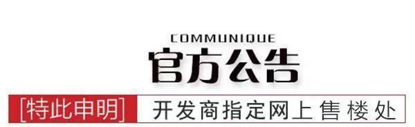 杭州西湖浙大森林——官方网站—杭州西湖『浙大森林』—欢迎您!!