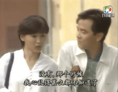 图片[24]-90年代TVB十大收视冠军,如今回看面目全非,还是自己当年太年轻-妖次元