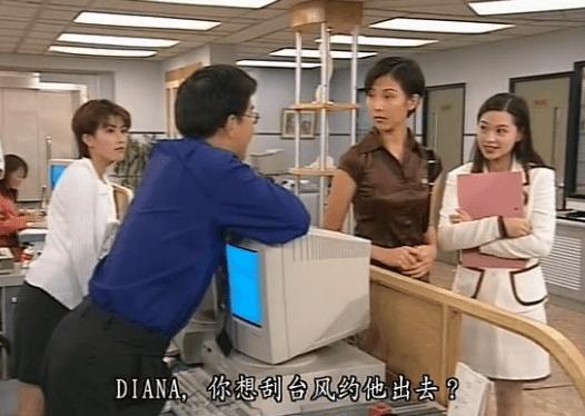 图片[44]-90年代TVB十大收视冠军,如今回看面目全非,还是自己当年太年轻-妖次元