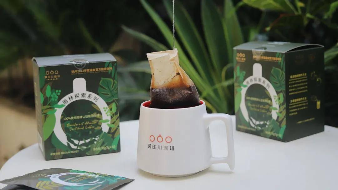 """普通人如何环保的喝咖啡?正确选择是""""青蛙豆""""不是""""纸吸管""""!"""