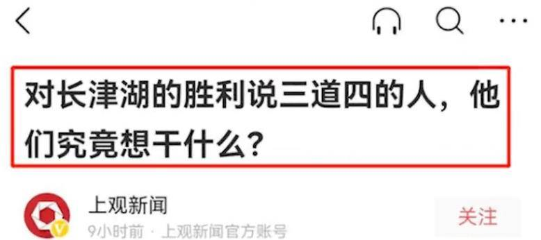 韩流炮轰吴京抄袭《鱿鱼游戏》?指责抄袭不成,再质疑《长津湖》