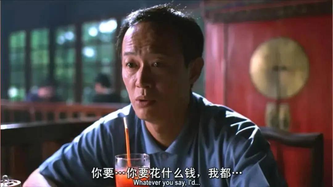 """图片[22]-23年前""""奶茶""""主演的冷门电影,信息量太大了-妖次元"""