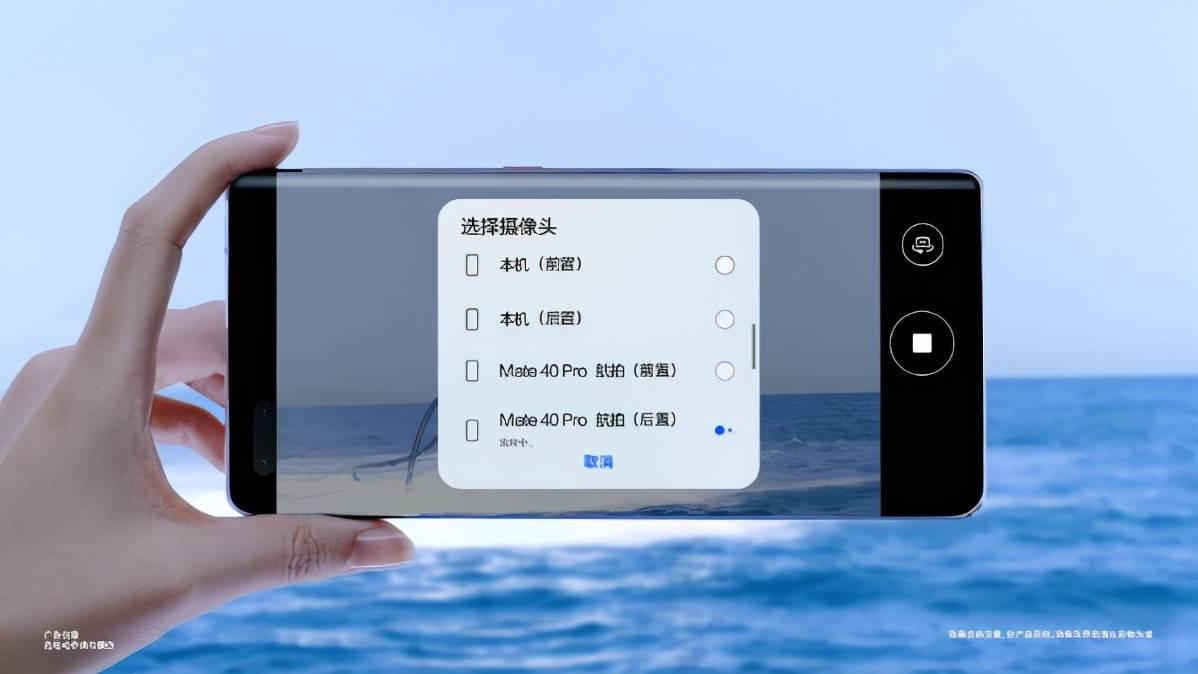 华为哪款手机拍视频最好 华为手机5款不要买