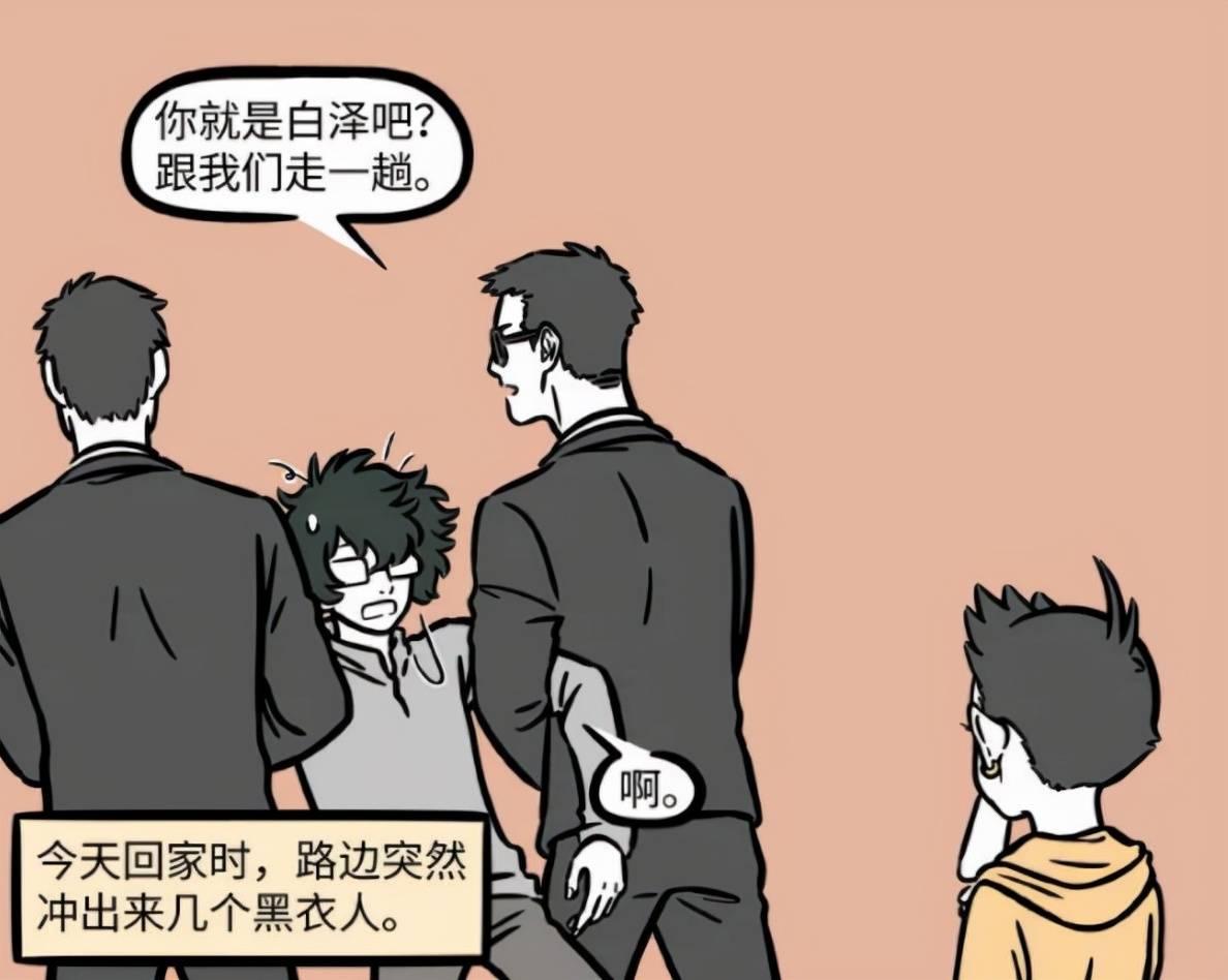 非人哉:白泽被人绑架,哪吒看着不管大士拍手叫好,背后有啥隐情