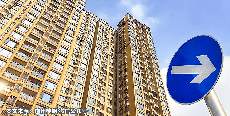 2021年楼市,临广片区崛起,南海桂城非常关键!