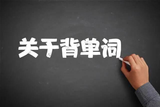 老教师:高一英语110,高考英语随便上130-140,是真的吗?