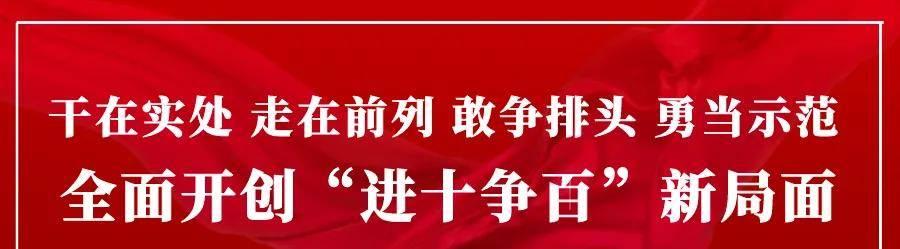 「主流媒体看萧县」老英雄追忆长津湖之战