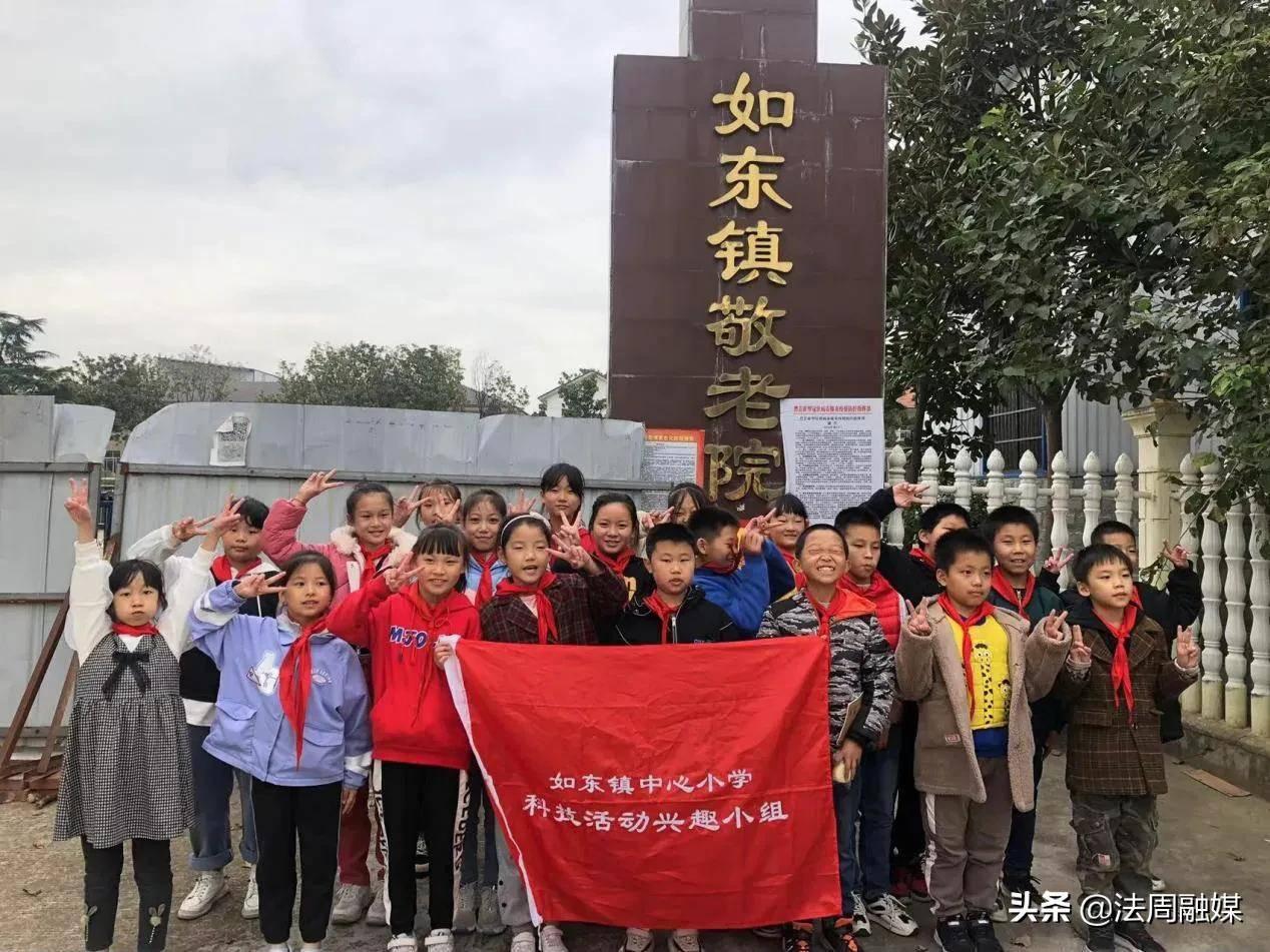 澧县如东镇中心小学:爱在重阳,温情暖暖