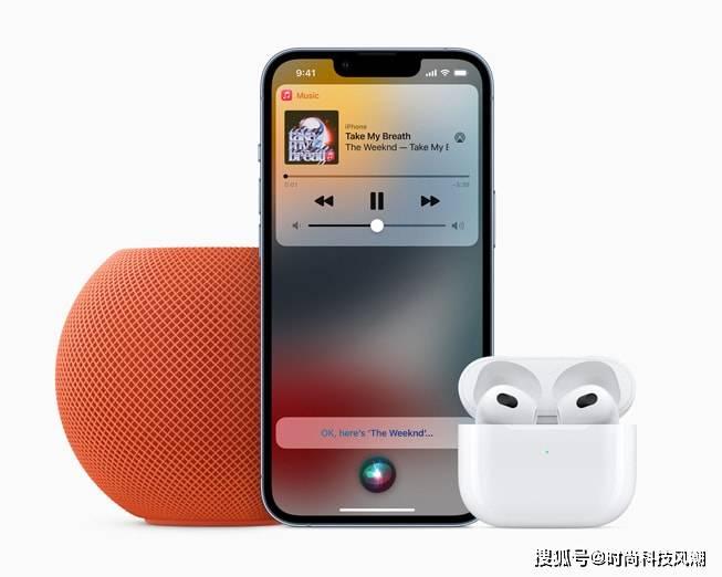 Apple 推出 Apple Music 聲控方案 5元一個月用Siri控制