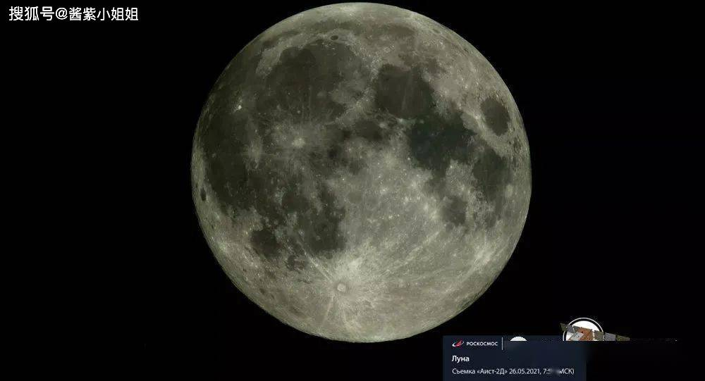 俄专家:俄中月球站项目需要光学通信和量子技术助力