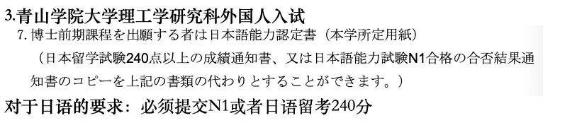 思齐塾|大学院入试-日语能力考试证明书(JLPT)的重要性