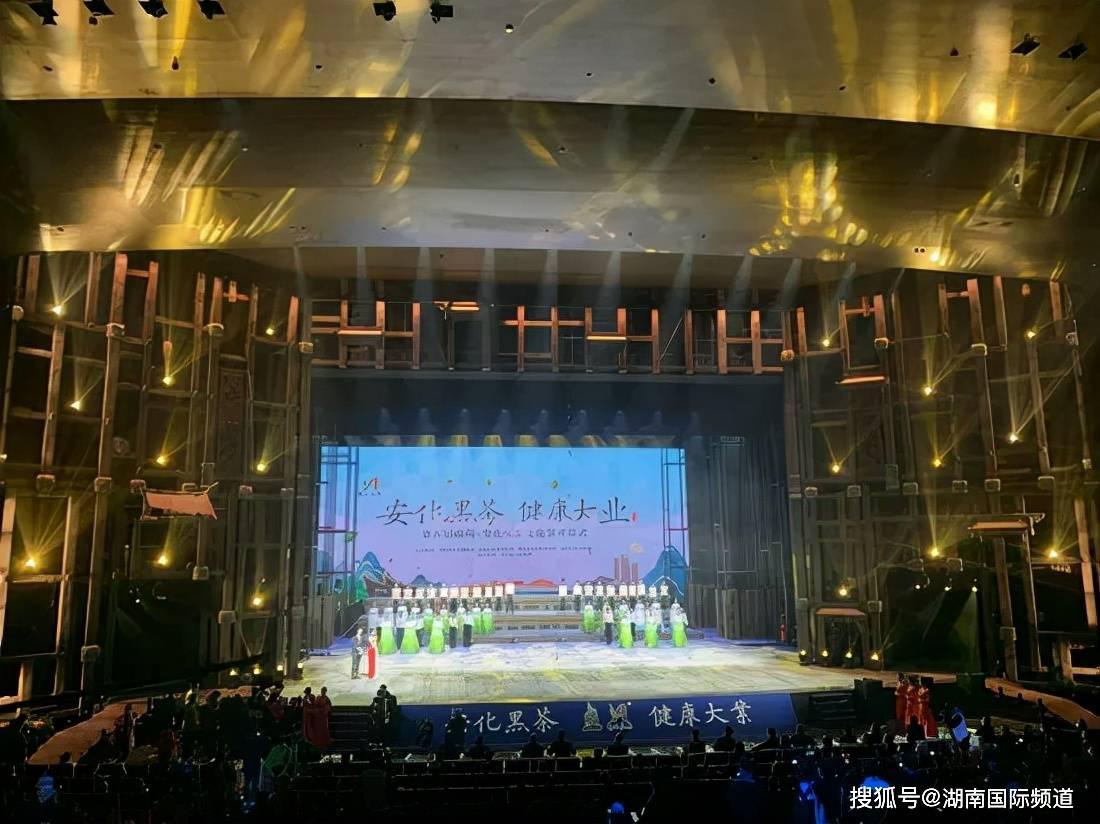 第五届湖南·安化黑茶文化节开幕,奥运冠军谌利军现场举起家乡千两茶