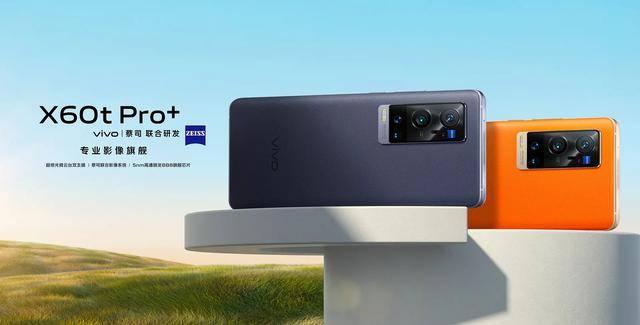 原创             vivo X60t Pro+最新售价确定,骁龙8