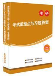 2022同济大学354汉语基础考研复习资料(含历年考研真题)