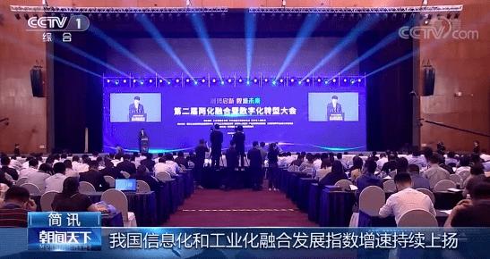 中国AI专利申请和授权量快速增长,应用领域专利
