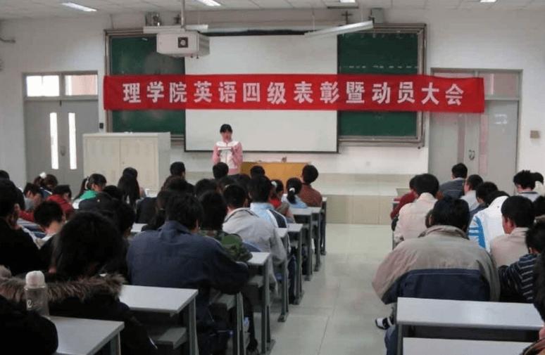 英语四级424与426分的差距,并不是2分那么简单,学生:过了就行