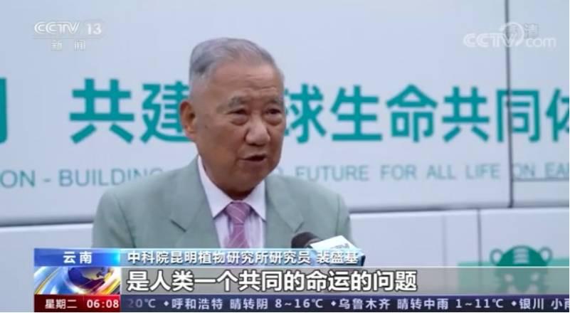 受邀参加COP15大会,植物医生展示中国企业生物多样性保护风采