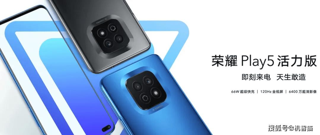 1799元起,千元级最高屏占比手机发布