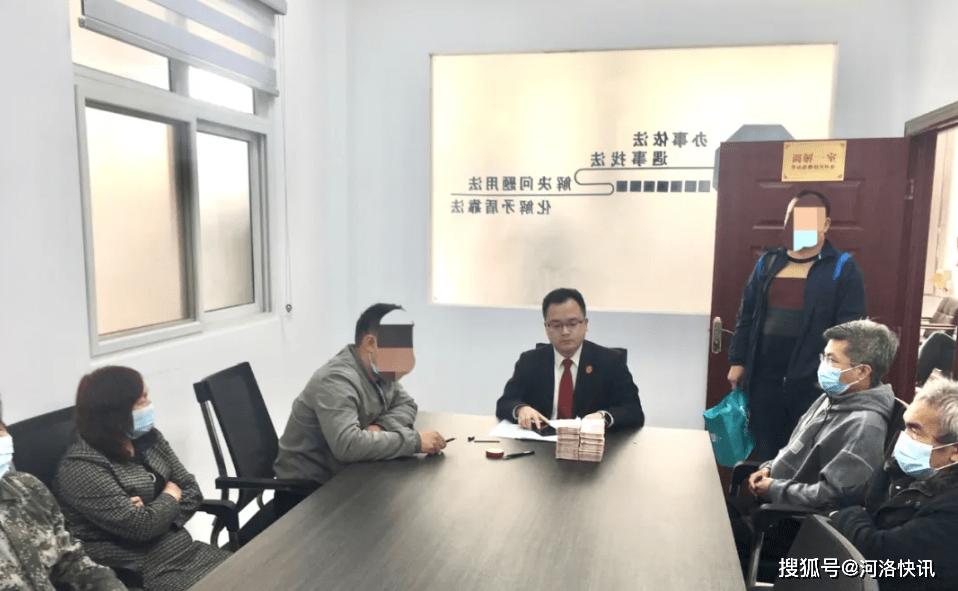 【我为群众办实事】新安县人民法院:事故无情人有情 坚持不懈终执行