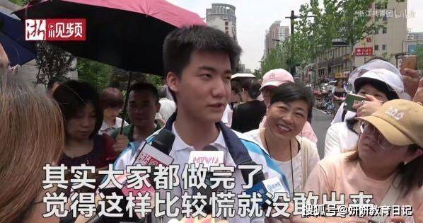 """提前交卷,""""开玩笑""""题目简单的杭高学生林欢,最后考入哪所大学"""