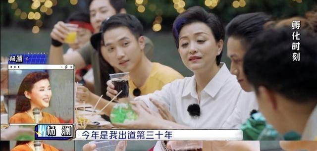 父亲是大学教授,老公是亿万富豪,杨澜却自叹刚出道时没有背景?