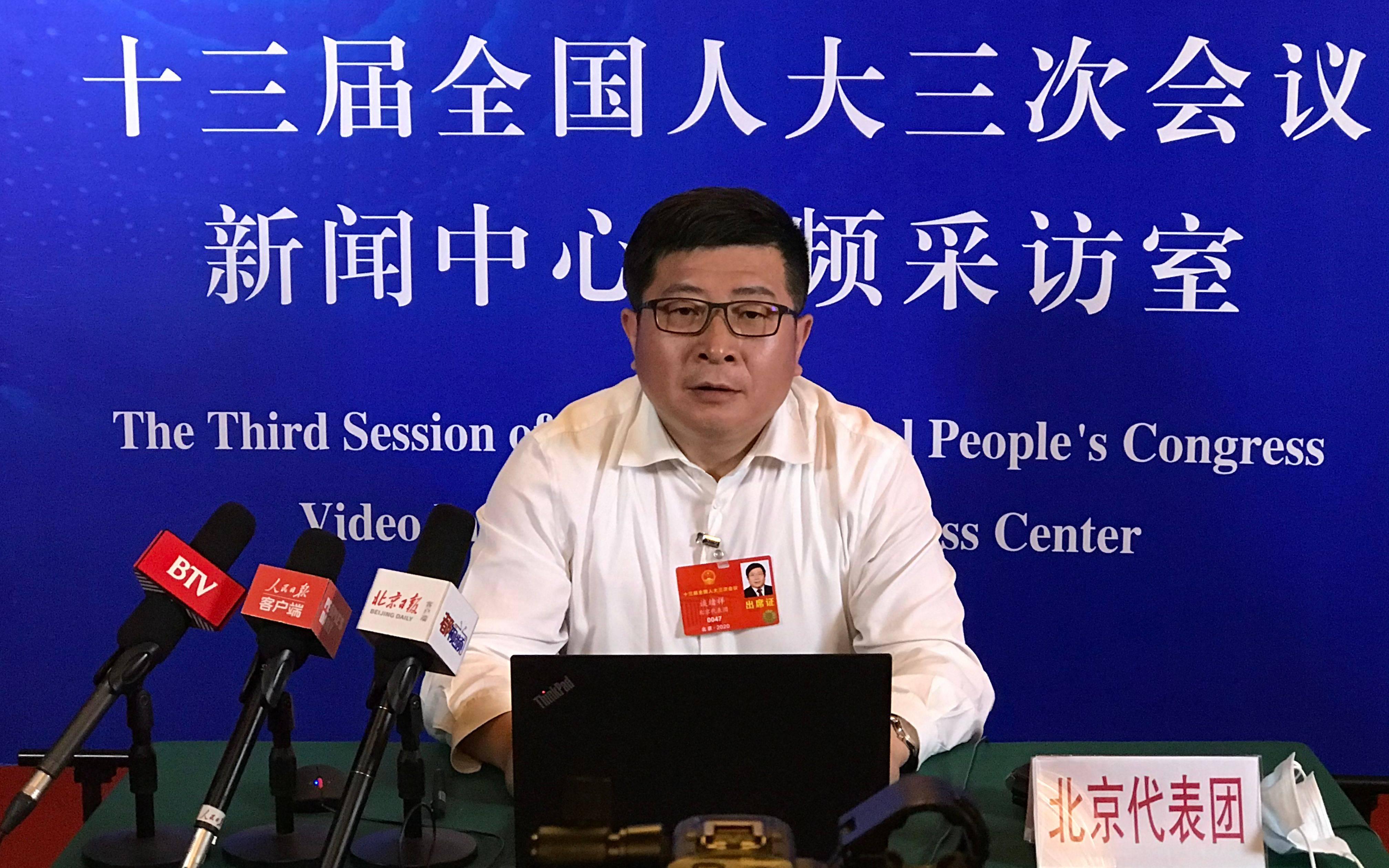 市发改委主任谈绪祥:北京正在谋划优化营商环境4.0版