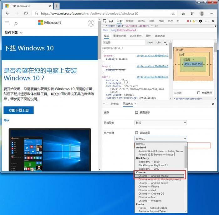 如何直接下载Win10 May  2020更新ISO镜像的照片 - 5