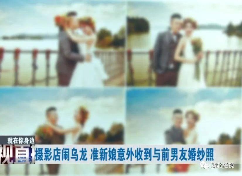 """惊呆!准新娘收到婚纱照傻眼:""""男主角""""竟是前男友"""
