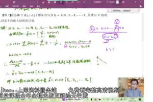 概率基礎引數估計與假設檢驗23