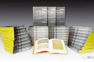 法藏敦煌古藏文文獻首次全部整理出版