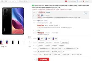 Redmi最強驍龍888旗艦!K40 Pro+現貨:3699元極致價效比