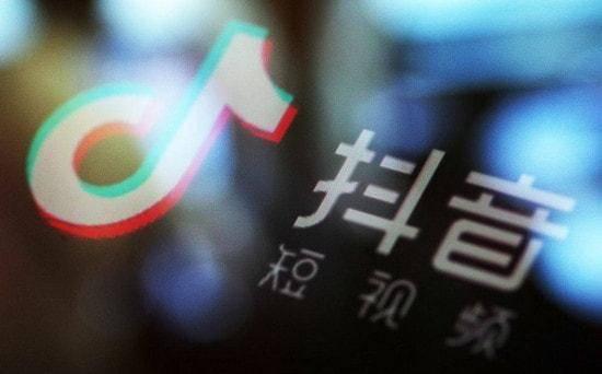 抖音今年日活目标或为6.8亿,字节广告销售目标2600亿元