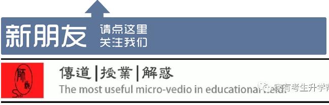【2021高考】鄭州高三三模分數線+一分一段表,三次模擬考試哪次最貼近高考?