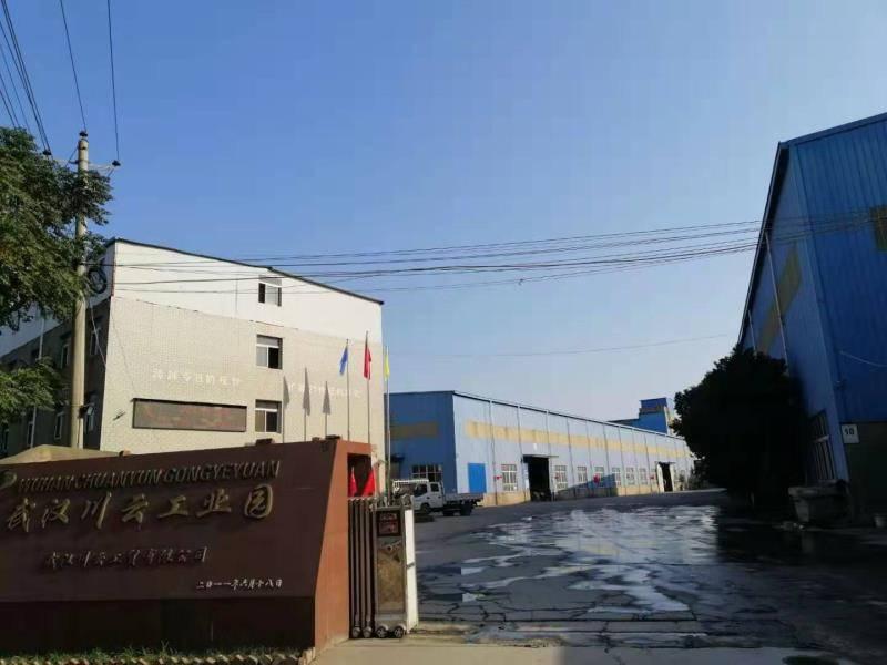 武汉川云工贸有限公司获评国家3A级物流企业