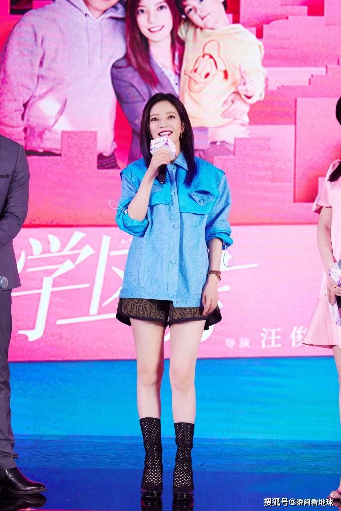 赵薇,网纹短靴,露长腿性感
