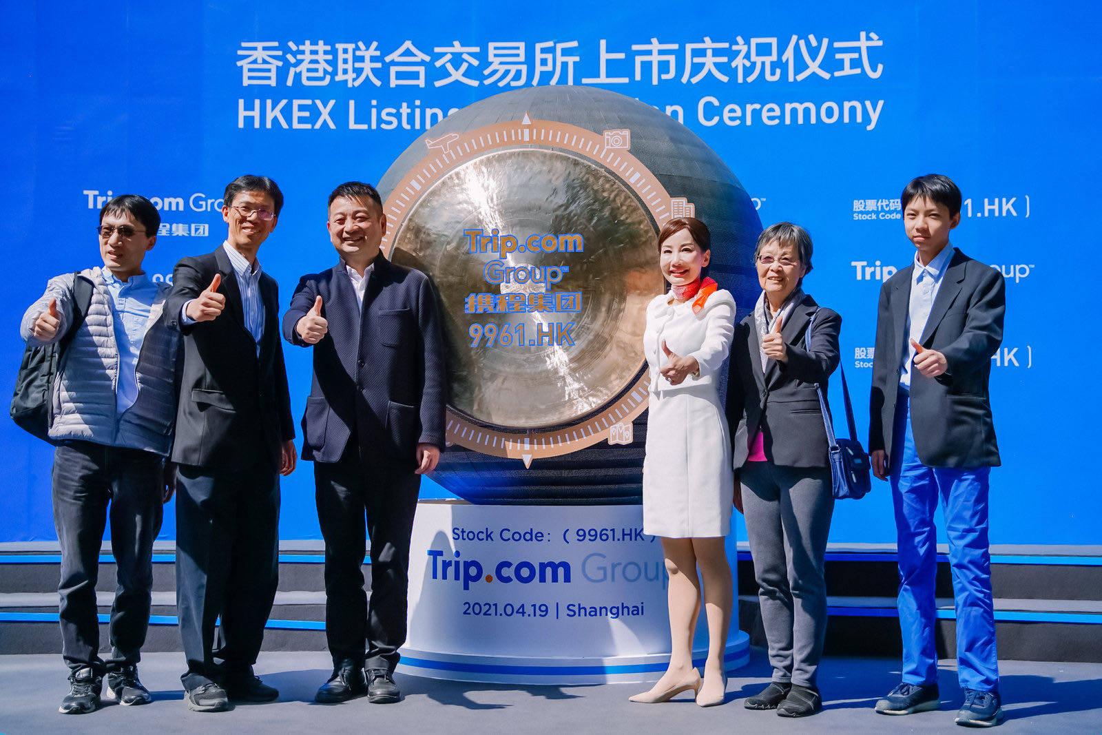 携程香港二次上市涨3%,梁建章:国内旅游业务已恢复增长